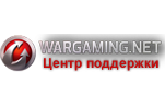 RU.WARGAMING.NET